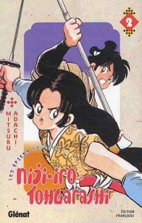 Nijiiro Togarashi, tome 2