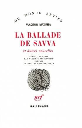 La Ballade de Savva et...