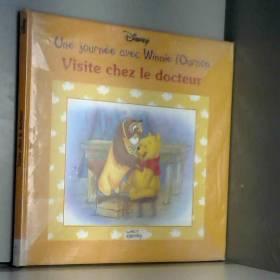 Une journée avec Winnie...