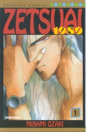 Zetsuai, tome 1