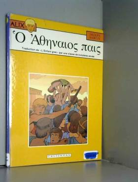 Alix, tome 15 : L'Enfant...