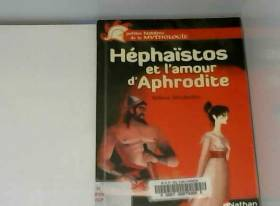 Héphaïstos et l'amour...