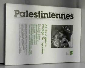 Collectif - Revue d'études palestiniennes, numéro 88