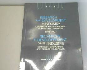 Recherche et développement...