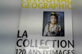 La collection 120 ans d'images
