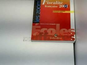 Fiscalité française 2001