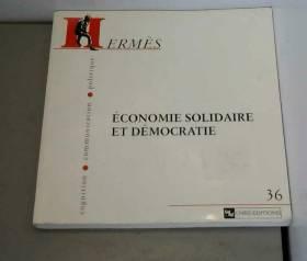 Hermès - Cognition,...