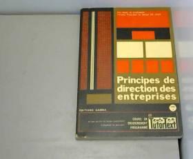 Neely D. Gardner - Principes De Direction Des Entreprises - Vol I