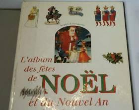 L'album des fêtes de Noël...