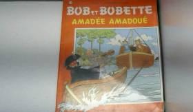 Amadée Amadoué
