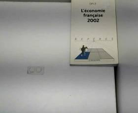L'économie française 2002