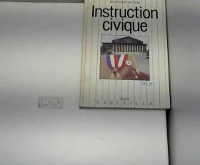 Instruction civique : les...