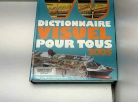 Vu 2005: Dictionnaire...