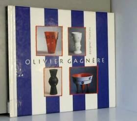 Olivier Gagnère. Designer...
