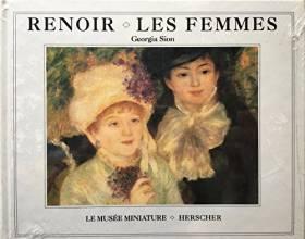 Renoir : Les femmes
