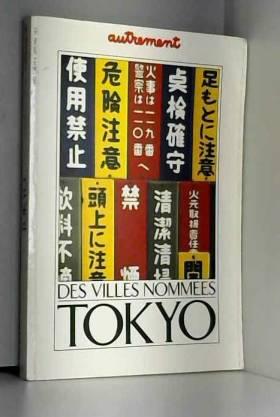 Autrement hs8 des villes nommees tokyo