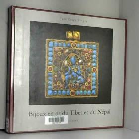 Bijoux en or du tibet et du...