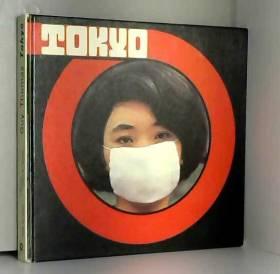 Guy Thomas - Tokyo