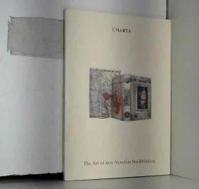 Ugo Spaccamonti - The Art of New Venetian Bookbinding