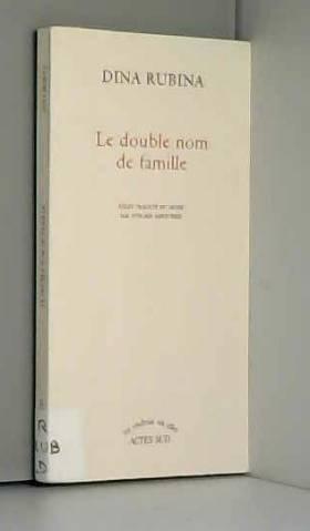 Le double nom de famille :...