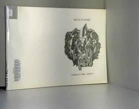 YVONNET Bruno - Tableaux noirs - Leçons