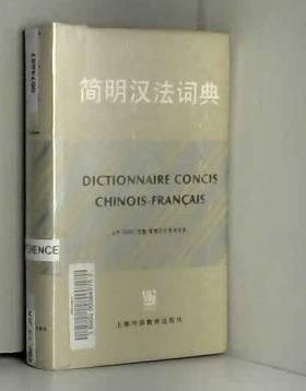 Collectif - Dictionnaire concis chinois-français