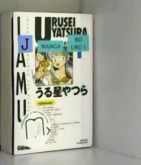 Urusei Yatsura - Lamu Vol.1