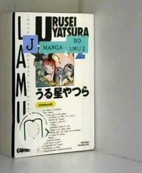Urusei Yatsura - Lamu Vol.2