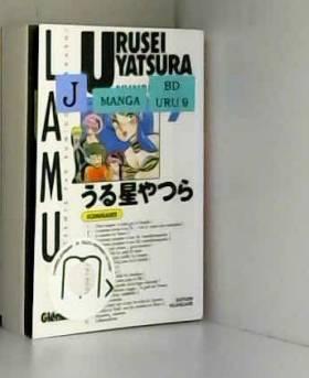 Urusei Yatsura - Lamu Vol.9