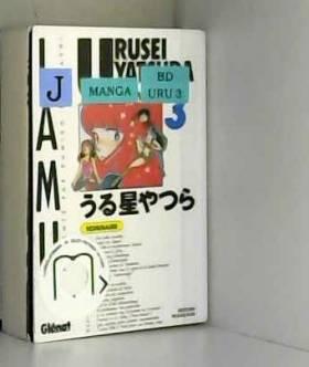 Urusei Yatsura - Lamu Vol.3
