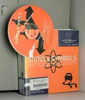 Signs & Symbols (1Cédérom)