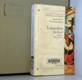 L'Apparition du livre