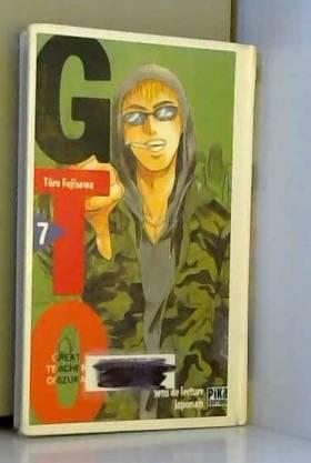GTO (Great Teacher...