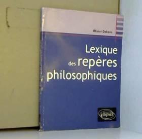 Lexique des repères...