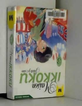 Maison Ikkoku - Bunko Vol.3