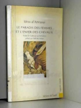 Al Amrawi Idriss - Le Paradis des femmes