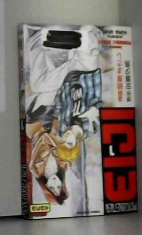 Psychometrer Eiji, tome 1