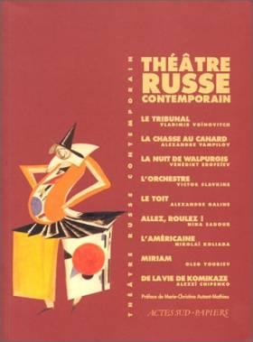 Théâtre russe contemporain