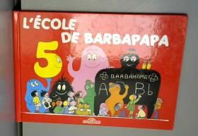 L'Ecole de Barbapapa