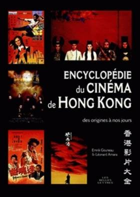 Stephen Chow, Emrik Gouneau et Léonard Amara - Encyclopédie du cinéma de Hong Kong: Des origines à nos jours